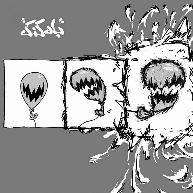 balloon –