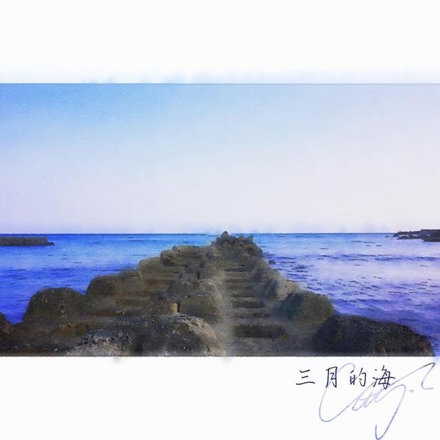Catty.L – The Sea in March (Spotify)