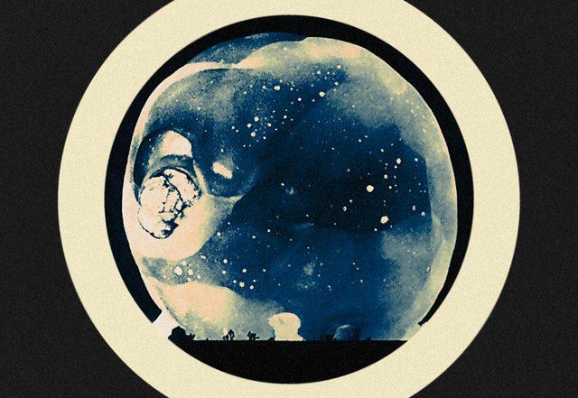 Intermission - Laniakea (Spotify)