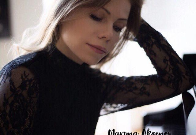 Maryna Aksenov - Expectation (Spotify)