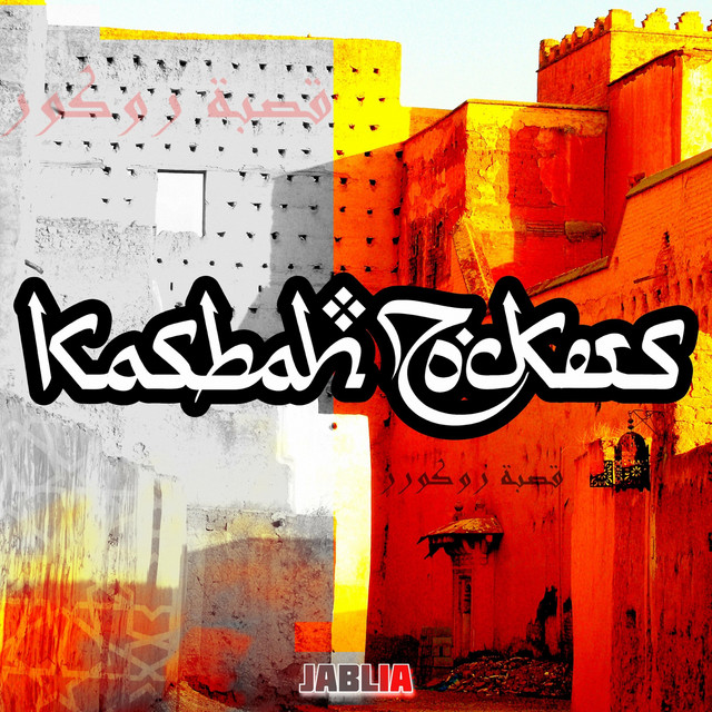 World Music (Middle Eastern